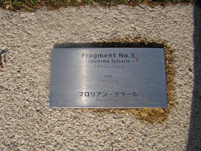 20091212 東京ミッドタウン 048.jpg
