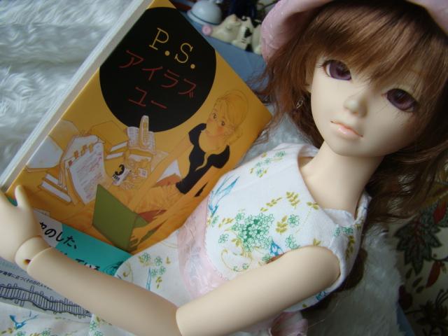 2009年 SDるかくんお披露目用 002.jpg