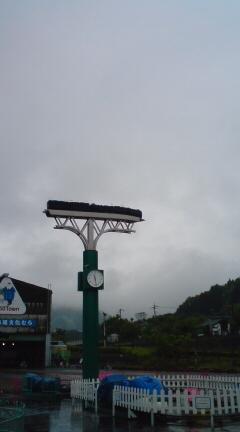 20080531113036.jpg