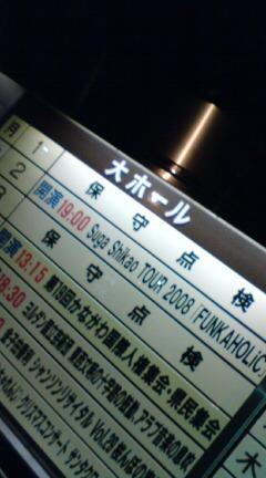 20081202183607.jpg