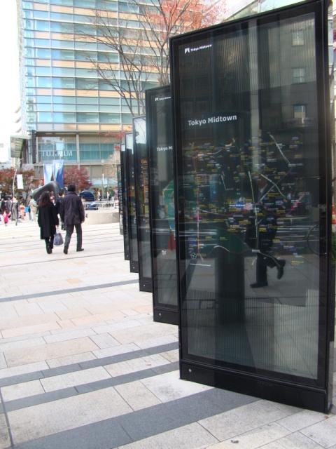 20091212 東京ミッドタウン 003.jpg