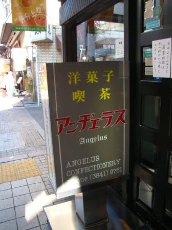 2009年 初詣 浅草 008.jpg