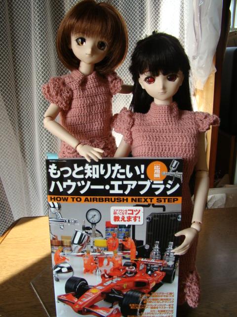 プラモ&エアブラシ本 010.jpg